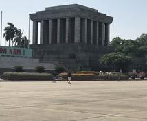 現地旅行会社社員が作る~ベトナム旅行計画します 日本の大手旅行会社勤務→ベトナムのローカル旅行会社勤務経験