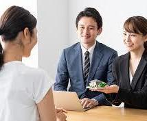 リクルートTOP営業が営業コンサル悩み相談のります 努力はしているが何故かうまくいかない人。上司に恵まれない人。
