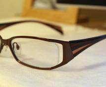 メガネの事、何でもお答えします。認定眼鏡士SS級取得しています。メガネなんでも相談!