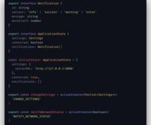 JavaScriptの悩みにお答えします 最先端のWebフロントエンジニアがサポート