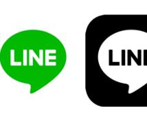 LINE@米国アカを5個まとめて作成代行します ★1アカウントあたり計算すると…