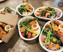 管理栄養士が健康的で可愛いお弁当の作り方教えます お弁当生活歴8年の管理栄養士がお弁当のコツ教えます
