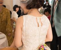 ウェディングドレス選びのアドバイスします 【カラーやデザインの専門家が判定】