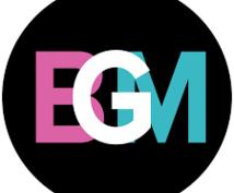 オリジナルBGM作成いたします BGMにお悩みのあなた 世界一素晴らしいBGMいかがですか?