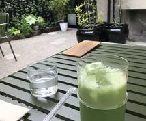 あなたに合わせて京都のおすすめカフェをご紹介します SNSだけでは得られないカフェ情報を提供いたします。