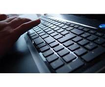 文書入力・作成お手伝いします 紙媒体からデータ化などお忙しい時