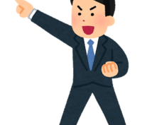 投資案件全般に対するアドバイスをします 色々な投資案件の良し悪しについてアドバイスします。