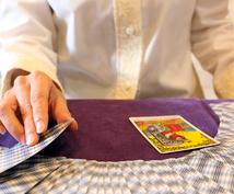 タロット、オラクルカードで占います 1500文字以上の鑑定★恋愛、結婚、仕事、運勢など占います❗