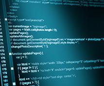 HTMLソースをレビューします