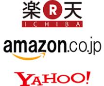 AmazonとEC、ネットショップの価格調査します 商品リサーチをお手伝いします!