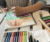 絵で心理を読み解く「アートセラピー」分析いたします アートセラピー鑑定 山の絵 3点セット