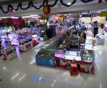 中国で商品生産と調達の仕方を教えます 代行業者を使わず自分で出来ます