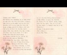 韓国語⇆日本語 目上の方、ご家族へ翻訳いたします 大切な方に気持ちを伝えたい、ビジネスシーンにも。