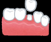 お口の詰め物や入れ歯でお困りの方へご相談承ります なぜ合わない? 歯科技工士歴13年のプロがお口事情を御提供