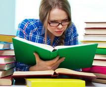 科研費・研究費の申請書アドバイスします 若手Aや基盤など採択多数の現役研究者がサポート