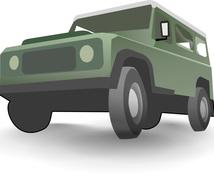 元整備士・現営業・車好きの私が、あなたにピッタリのお車を考えます!
