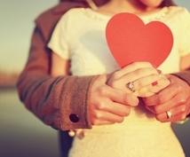 恋愛上手への道のりをアドバイザーが誘導します あなたの好きな人/恋人/対人/仕事、お気軽にご連絡ください