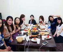 タイ移住・就職サポートしています これからタイに移住・就職・転職・駐在・駐妻する人向け