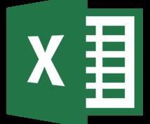 Excelで関数を使った計算シートを作成します 日々のExcel作業を劇的に効率化!
