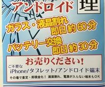 iPhoneシリーズ【5~7+まで】修理します Appleやキャリアでの修理が高いと悩んでいる方へ