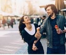 デート、告白、プロポーズのご相談にのります 恋愛、結婚にお悩みの方お聞きします