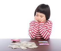 副業、複業の始め方教えます お金があったら…。たらればはもう辞めませんか?辞め方教えます