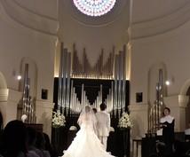 結婚式の見積もり大丈夫?!今の金額から安くします 結婚式を挙げるひと・婚約したひと・結婚予定のひと!必見!!