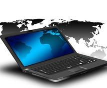 Excelやプログラミング、パソコンに関するご相談に乗ります!
