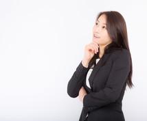 起業、ビジネス・副業のアイデアの参考になります 【便利屋にくる依頼10個】ビジネスのヒントにご活用下さい。