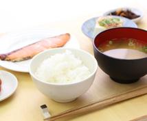 管理栄養士があなたの健康をサポートします (^O^)ダイエットから減塩まで、お食事でお困りのかたへ!