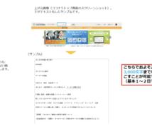 サンプル有/500円で画像の文字をテキスト化します 和文・英文に対応。文字数がわからなくても大丈夫です。