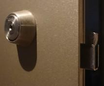 玄関扉を見せていただき防犯的に上中下の判定をします 無料診断を頼んだつもりが、数万円なんてことにならないために!