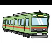 青春18切符使い方教えます 静岡から広島までの旅を経験しました、お得な使い方伝授します