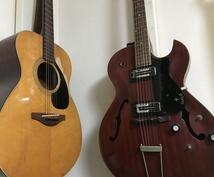 弾きすぎないギター、弾きます 元インディーズレーベルのサポートギタリスト