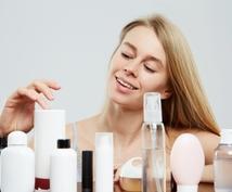 高級品不要!本当に効く化粧品の選び方教えます プロライター直伝!あなたの大切なお金と時間を無駄にしません。