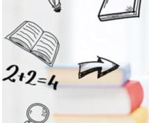 必見【マル㊙️‼︎】中学校の成績のつけ方教えます 【ココだけ☆】成績をあげるための秘訣を知りたいママへ‼︎