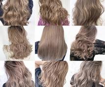 似合う髪型、ヘアケアの相談なんでも受けつけています 美容室に行く前のカラーやスタイルなどの相談もOKです!