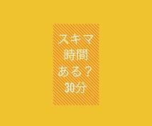 誰でも出来る副業情報【スマホとスキマ時間30分でネット使えるポイントが貯まる( ´ ▽ ` )】
