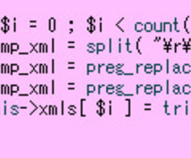 正規表現についての簡単なものを作成します!