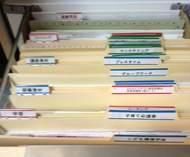 住まいや事務所の書類を整理したい方へ画期的なファイリング方法をアドバイスします