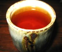 独自焙煎のおいしいダイエットびわ茶の作り方教えます!