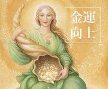 愛と豊かさ【伝授*豊穣の女神アバンダンティア アバンダンスレイ】マスター資格、認定証、資料お渡し
