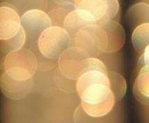 【☆ダイヤモンドレイキ&七福神レイキ☆お財布浄化ワーク de 金運アップ♪】