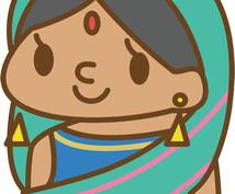 ビジネス用途!インド人に質問できます デリー在住のインド人の意見・感想を聞くことができます