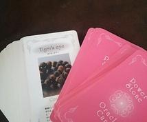 パワーストーンオラクルカードで占わせていただきます 誰かに聞いてほしい。悩みを誰かに打ち明けたい。そんな時に