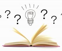 誤字・脱字ゼロの「伝わる」文章にします 出版社勤務15年の編集者が添削。文章のリズムと流れを整えます