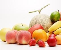 気になる体の不調や悩みに栄養士がアドバイス致します 。ダイエット、健康、日頃の悩みを無理のない範囲で改善。