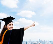 社会人からの退職→留学!背中を押してさしあげます 社会人になってからのワーホリ、留学、なんでもご相談ください!