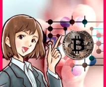 仮想通貨の自動取引システムが作れる方法を教えます 誰でも構築できるシステムで、24時間365日自動取引が可能!