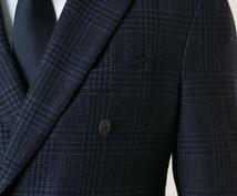ファッション×心理 上質な大人私服を提案します 大手営業出身×ナンパ6000人超の男がお悩みにもお答えします